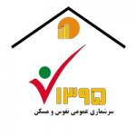 سرشماری عمومی نفوس و مسکن ۱۳۹۵